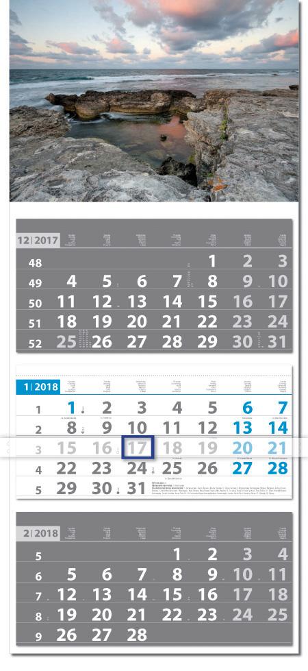 Calendar Universal Grey/Blue