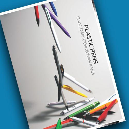 Catalogue Promo Idea
