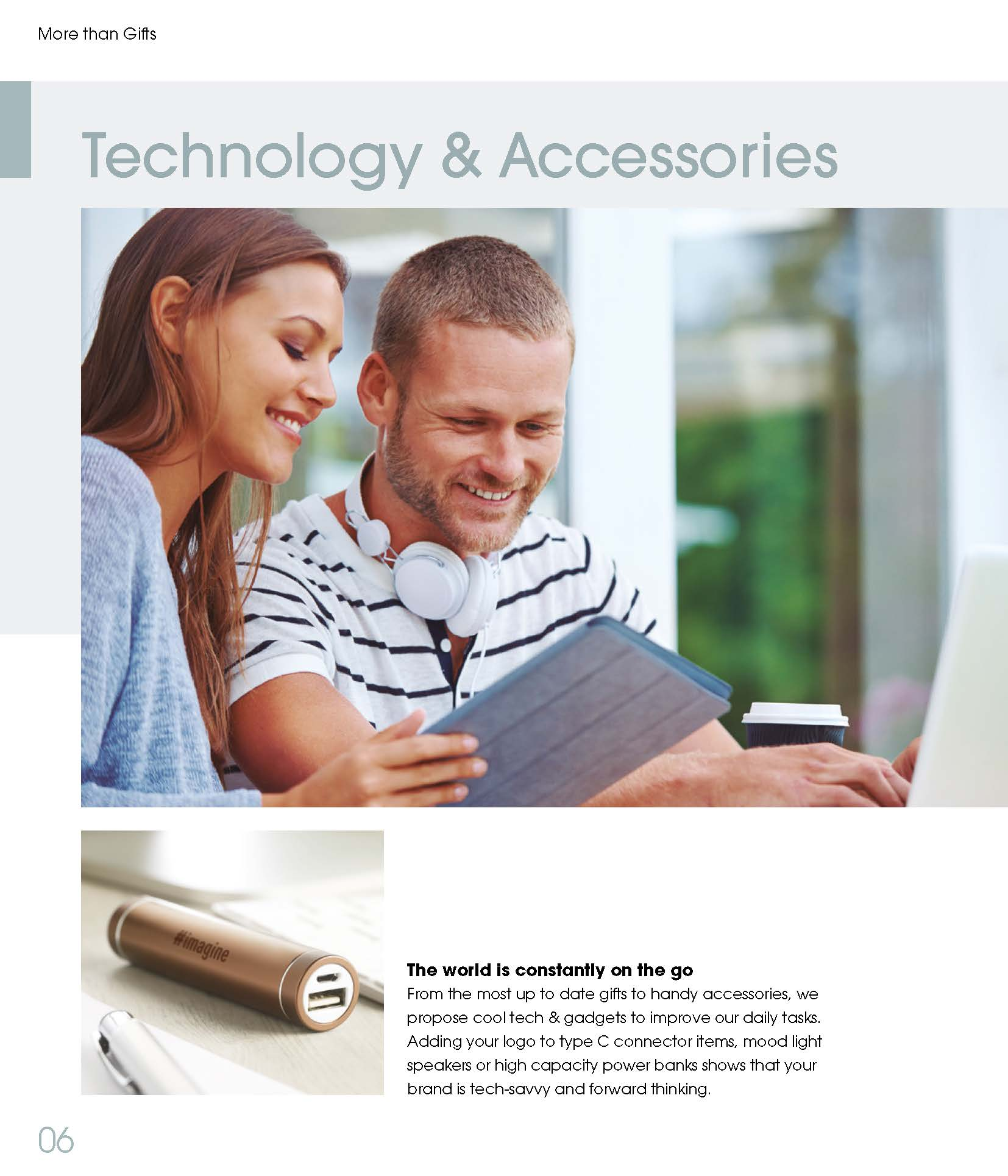 More than... Технологии и Аксесоари