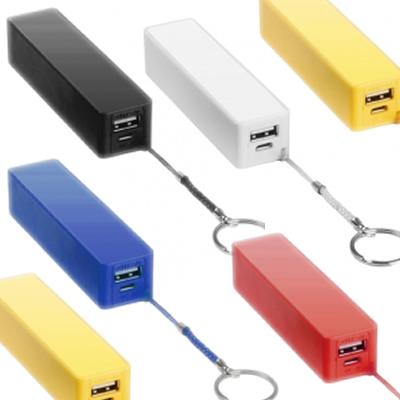 Kanlep 2000mAh best selling Power Bank - Най-поръчваната акумулаторна батерия за реклама
