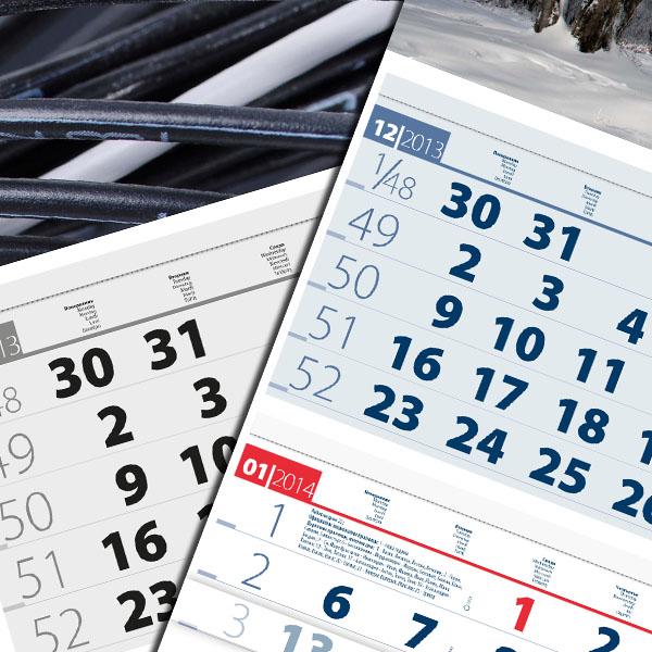 Календари 3 тела  2014